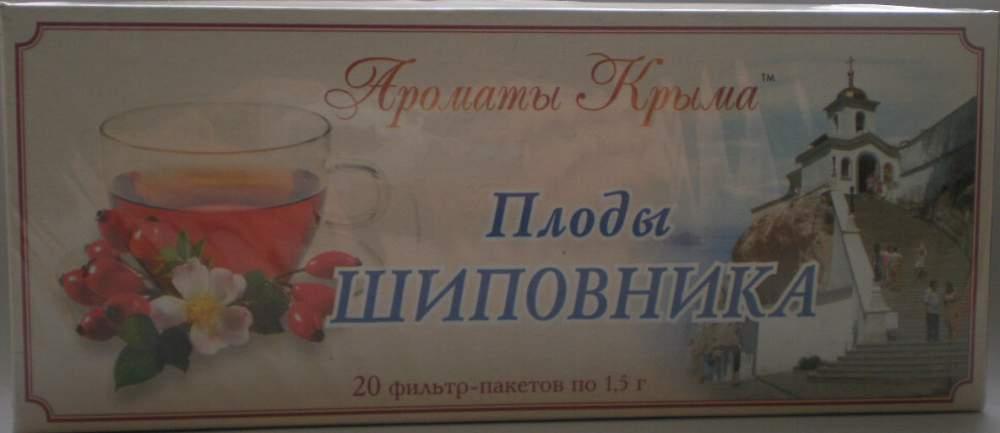 Купить Чай из шиповника купить Украина