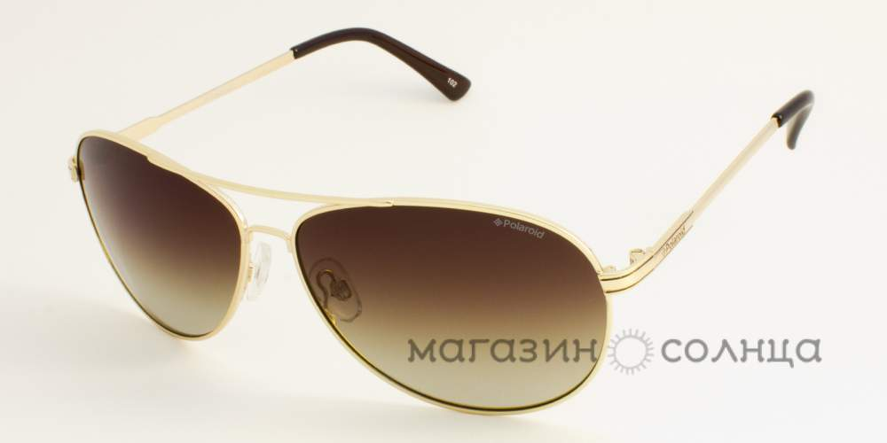 Окуляри сонцезахисні Polaroid P4300C Aviator купити в Київ 74d9e6c6aadb0