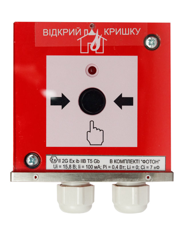 Buy Explosion-proof fire-fighting equipment