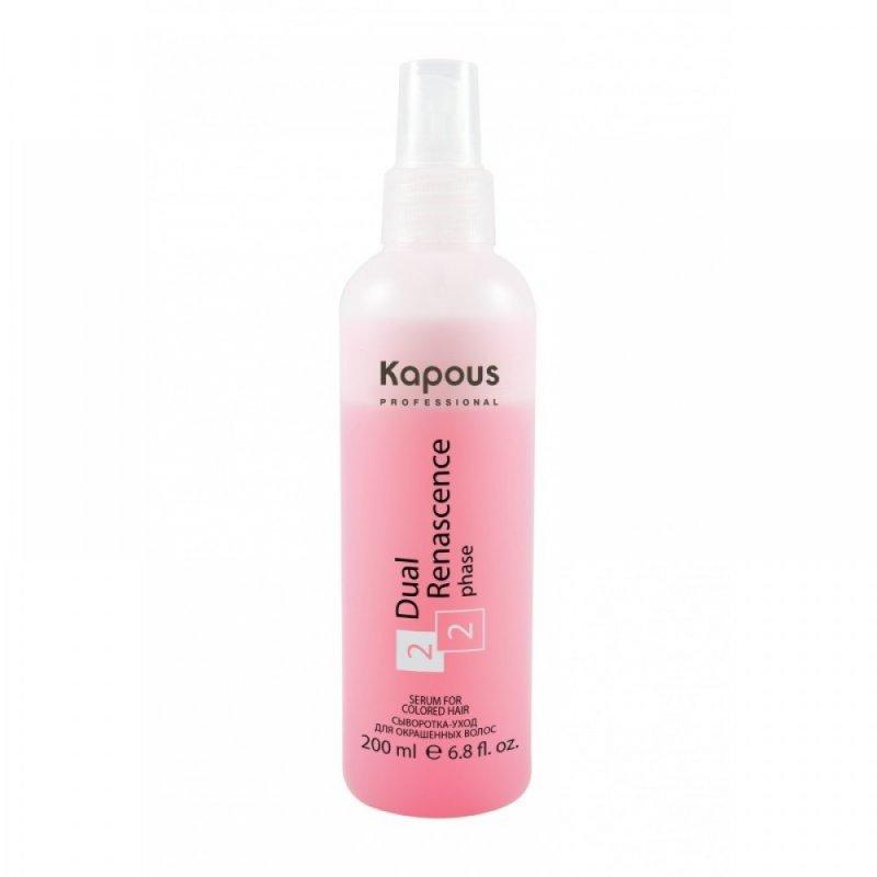 Купить Сыворотка-Уход Для Окрашенных Волос KAPOUS Dual Renascence 2 Phase, 500 Мл