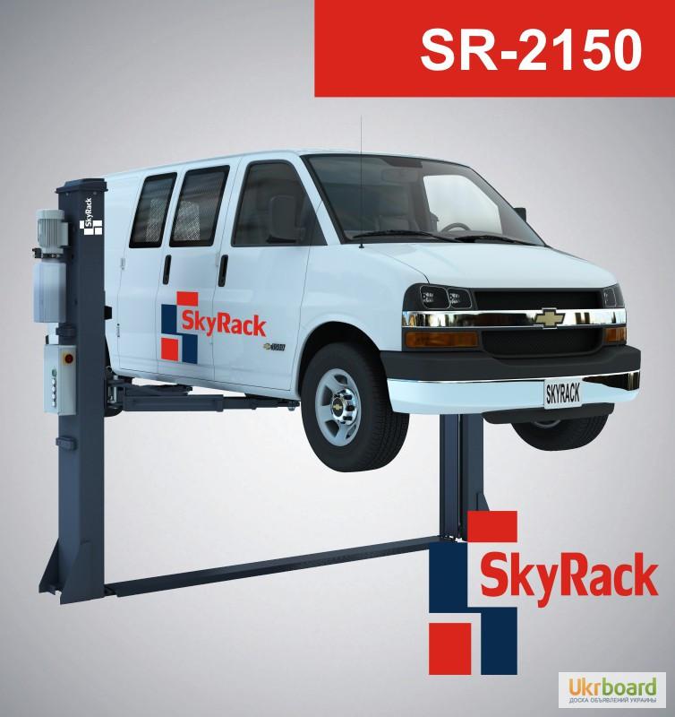 Автомобильный двухстоечный подъемник 5т SR-2150 SkyRack