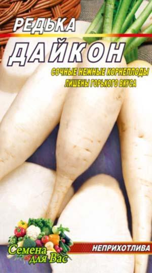 Купить Редька Дайкон 500 семян