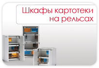 Buy Cases accounting Simferopol.