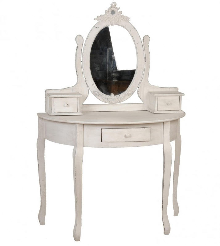 Туалетный столик с зеркалом  киев