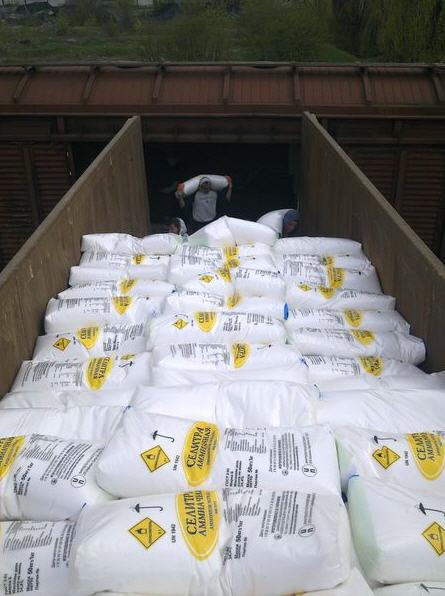 Удобрения для зернобобовых культур, селитра аммиачная (Россия), упаковка - мешок биг бэг, условия поставки - CPT ст.Покупателя.