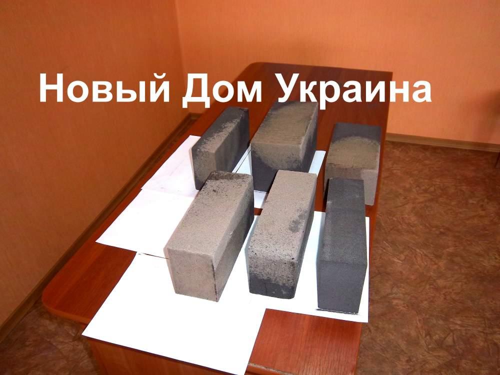 Пеностекла в блоках малых размеров 250*120*65(88,103)мм