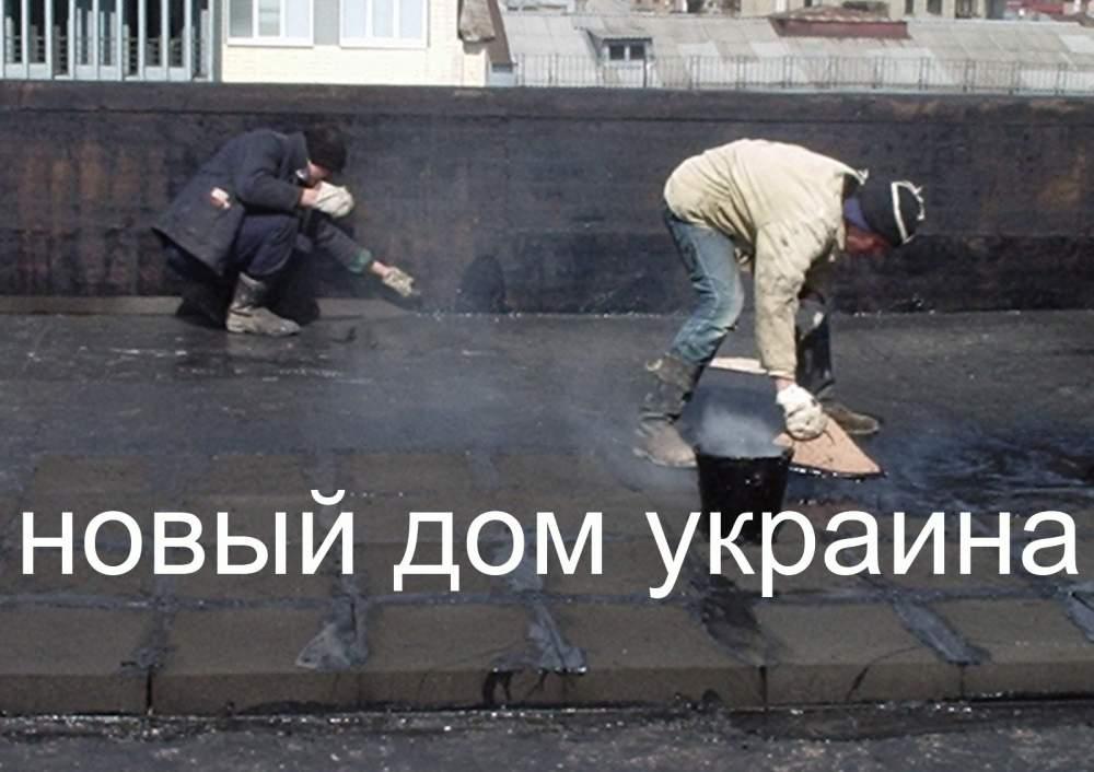 Пеностекло производство пеностекло от производителя пеностекло Шостка