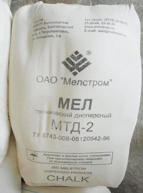 Мел кормовой МТД-2, ММС