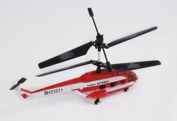 Купить Радиоуправляемый вертолет Шторм