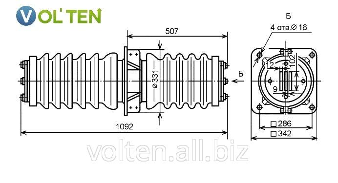 Изоляторы проходные для внутренней установки ИП-35/3150 купить.