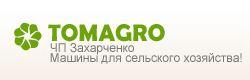 Купить Машина шелушения семян подсолнечника на масло МШСП-2000