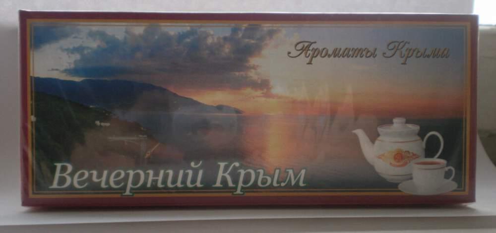 Купить Сервизы чайные Крым