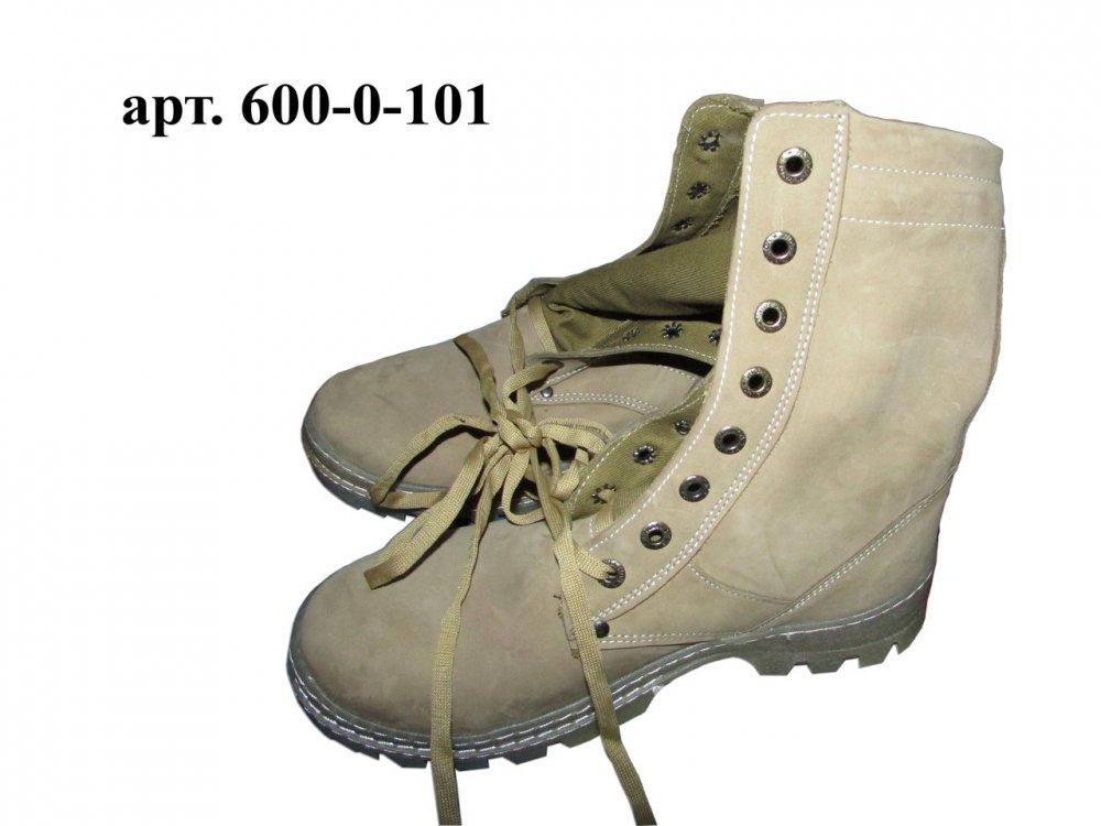 """Купить Ботинки """"ОМОН-Комбат-Л"""" (Спецобувь летняя: рабочие ботинки, берцы)"""