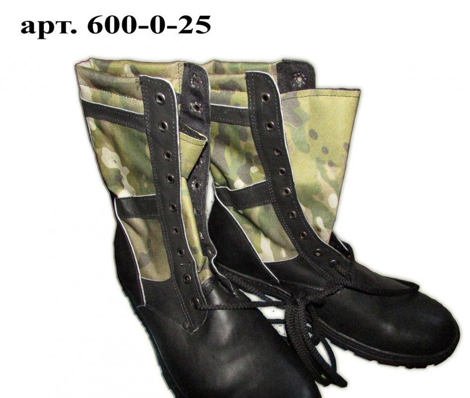 Купить Ботинки «ОМОН-Л кожа» со вставкой облегченные (спецобувь летняя)