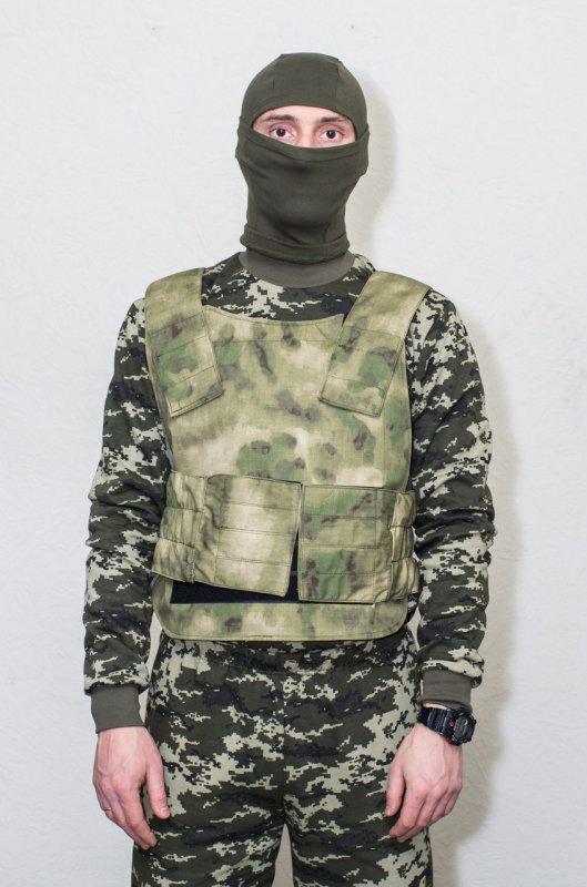 Buy Body armour