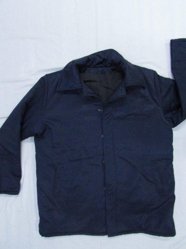 Купить Куртка утепленная ватная рабочая