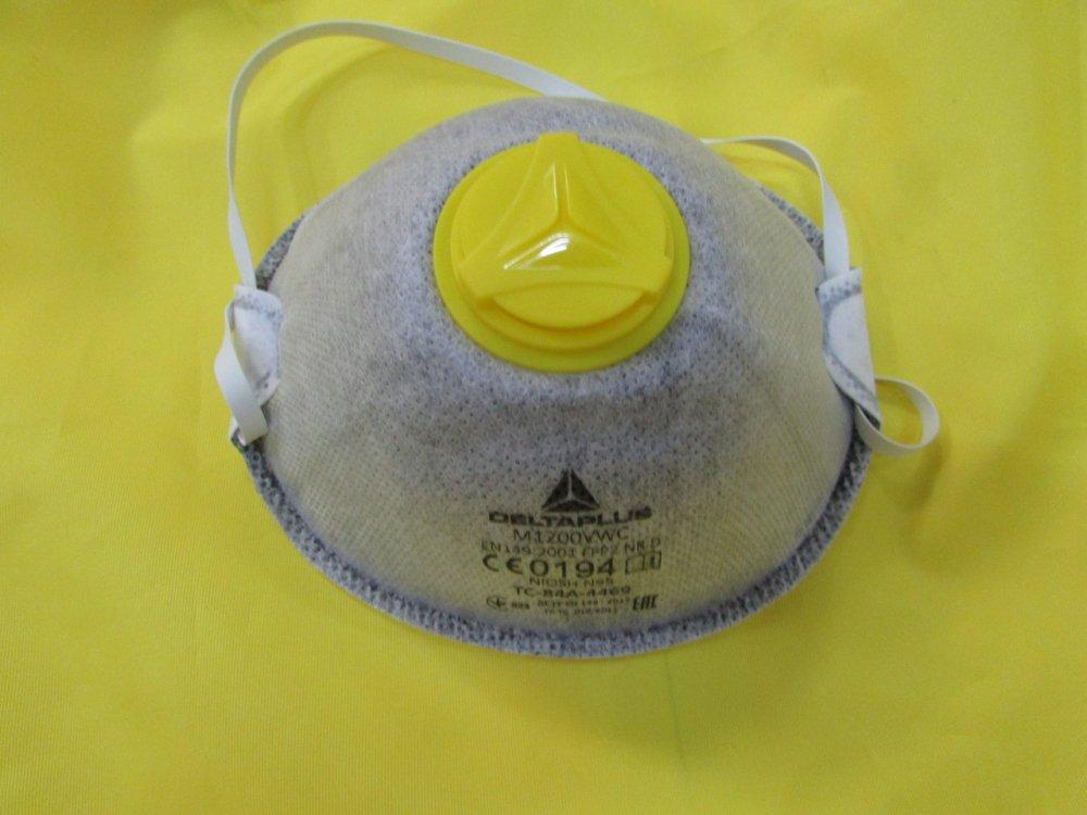 Купить Респираторная маска FFP2 с клапаном М1200