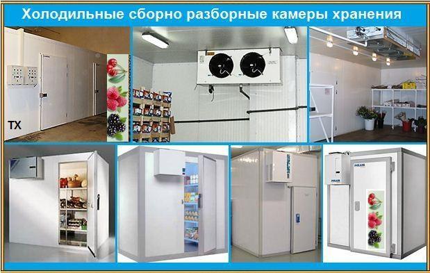 можно ли холодильную камеру переделать в морозильную пропилена только будет