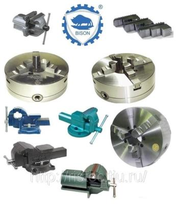Buy Turning cartridges, holders, mandrels, reducing sleeves, turning raztsenoderzhatel and duplicate parts