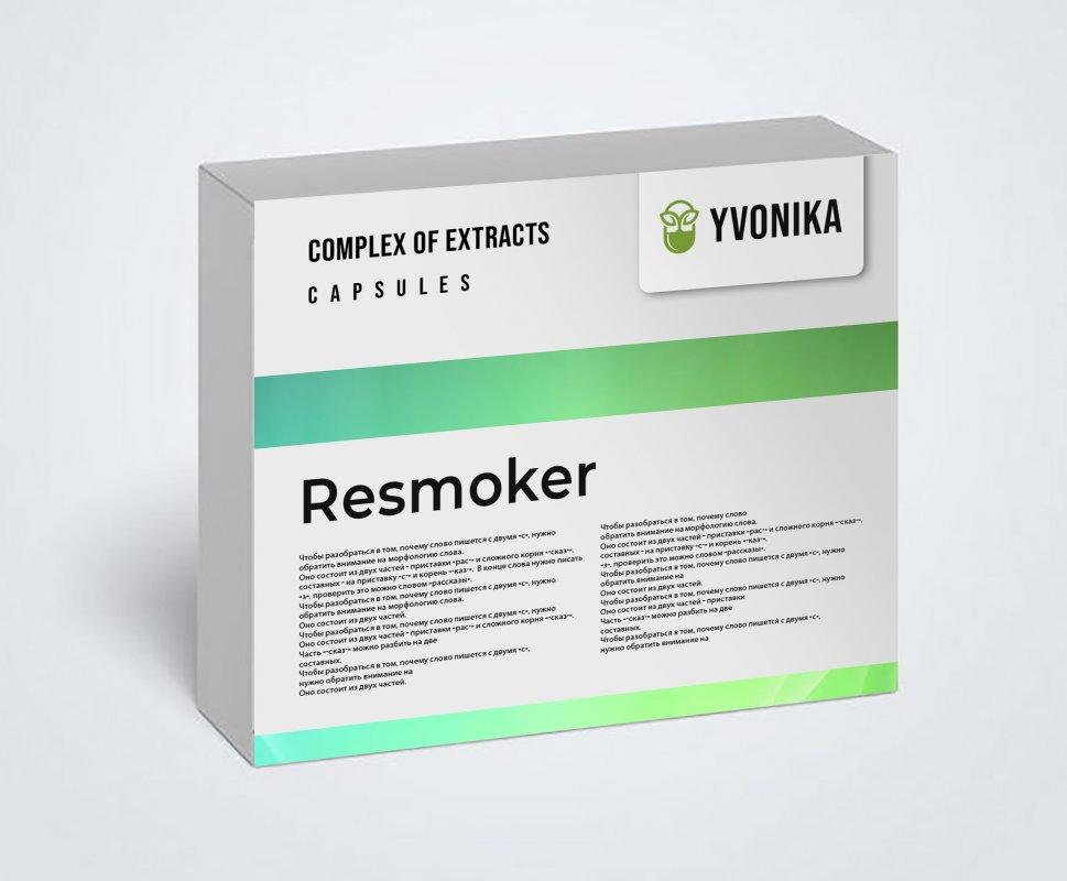 Resmoker (Ресмокер) - капсулы от курения