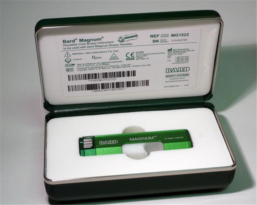 Препараты от хр простатита