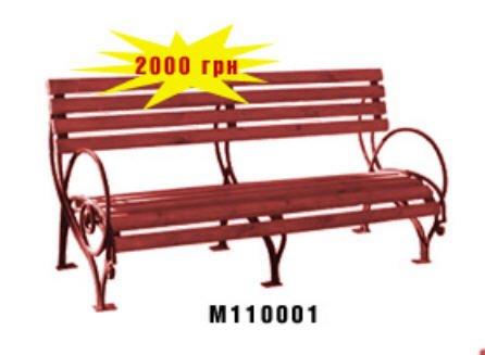 Купить Кованая скамейка (лавочка) М110001