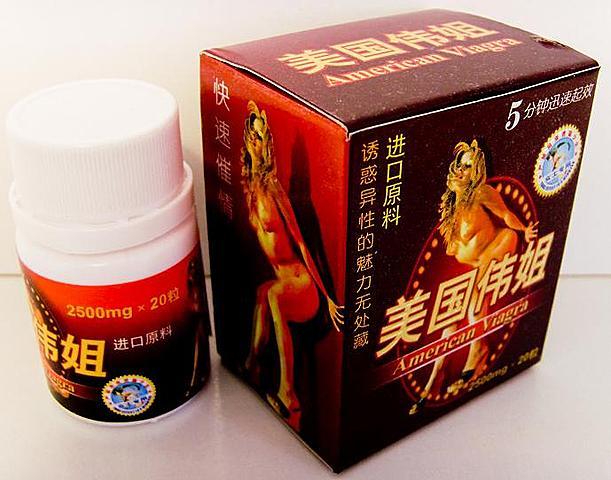 Возбуждающие препараты для женщин фото 169-182