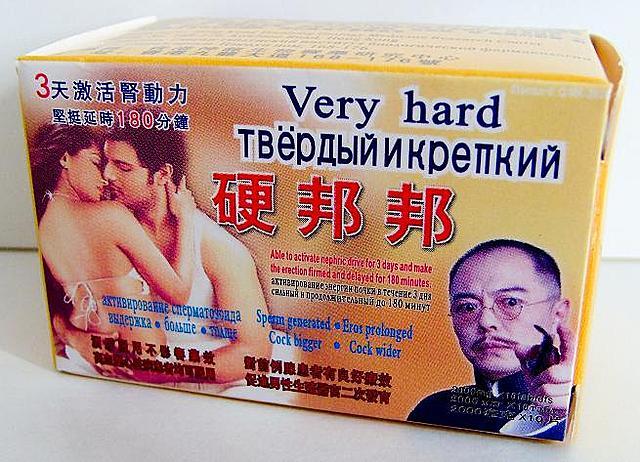 Препараты для увеличения пениса и потенции
