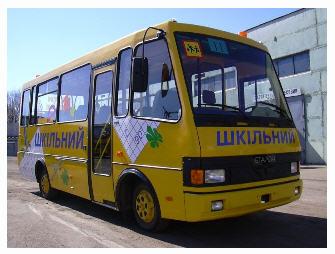 A079.13/ш.  Школьный автобус, Черниговский автобусный завод(ЧАЗ), Украина