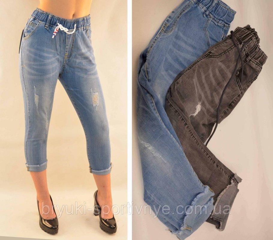Купить Бриджи женские джинсовые рванные Капри женские 25 - 30