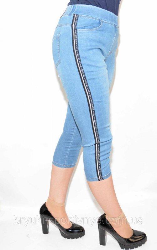 Купить Бриджи женские джинс с полосой размер L