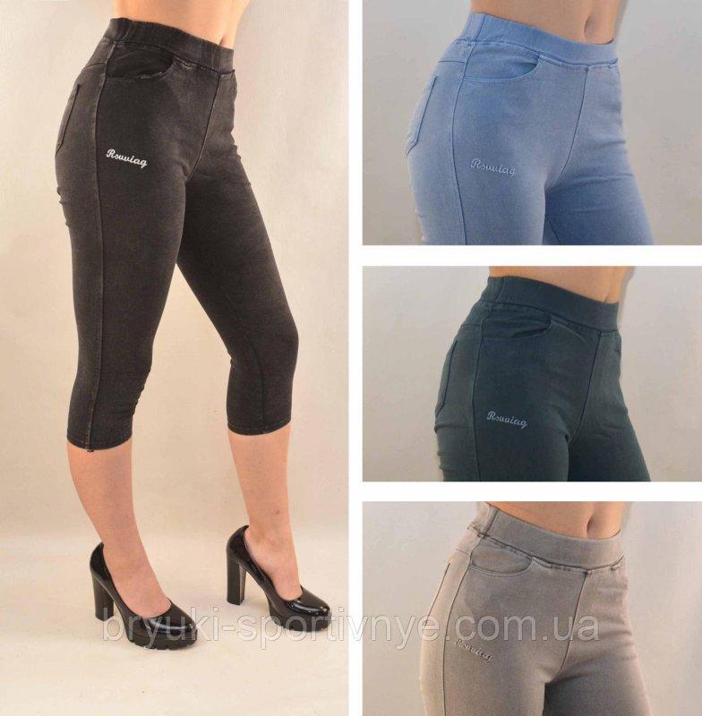 Купить Бриджи женские джинсовые в ярких расцветках Капри женские цветные ( S\M & L\XL )