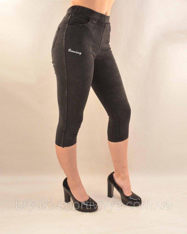 Купить Бриджи женские джинсовые в ярких расцветках Капри женские цветные ( S\M & L\XL ) Черный, S\M