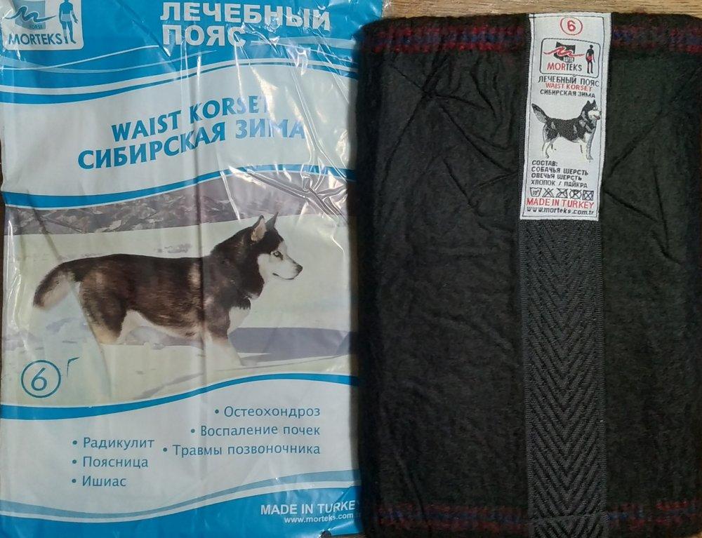 "Buy Medical belt ""Siberian winter"" MORTEKS bilateral"