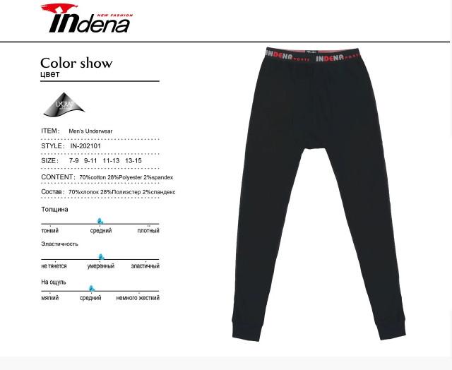 Купить Підліткові термо штани INDENA ИНДЕНА