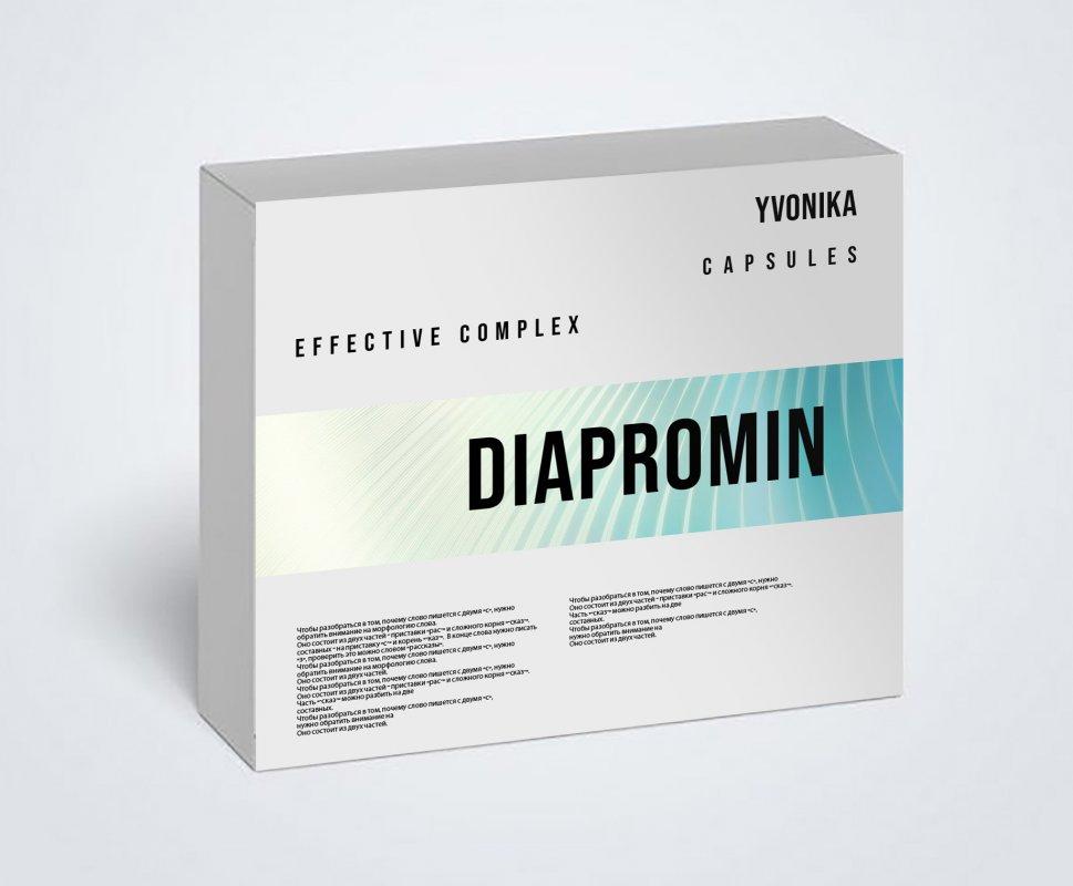 Diapromin (Диапромин) - капсулы от диабета