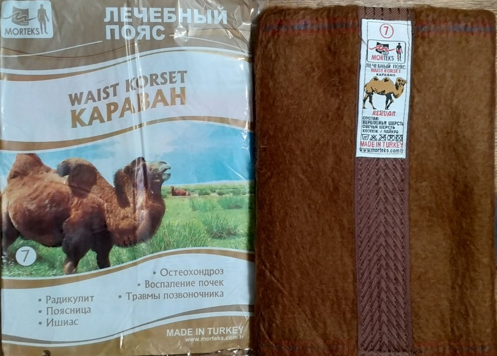 "Buy Medical belt ""Caravan"" of MORTEKS bilateral 5 (M) - 50-52 / 100 cm"