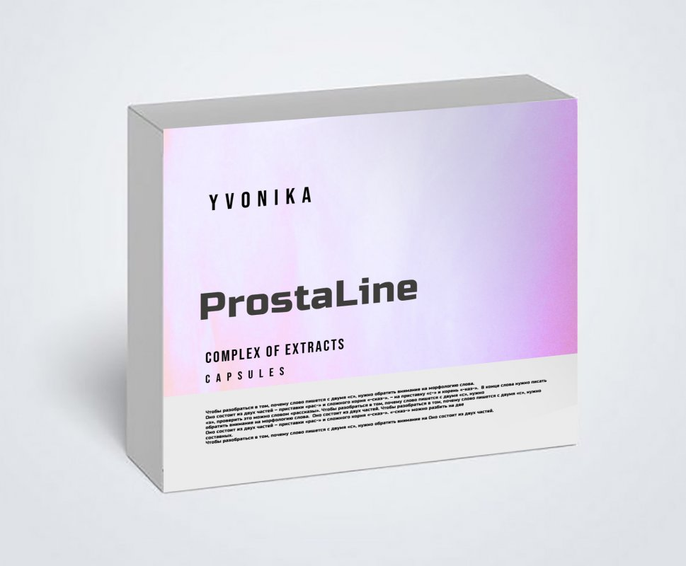 Prostatitis lurk