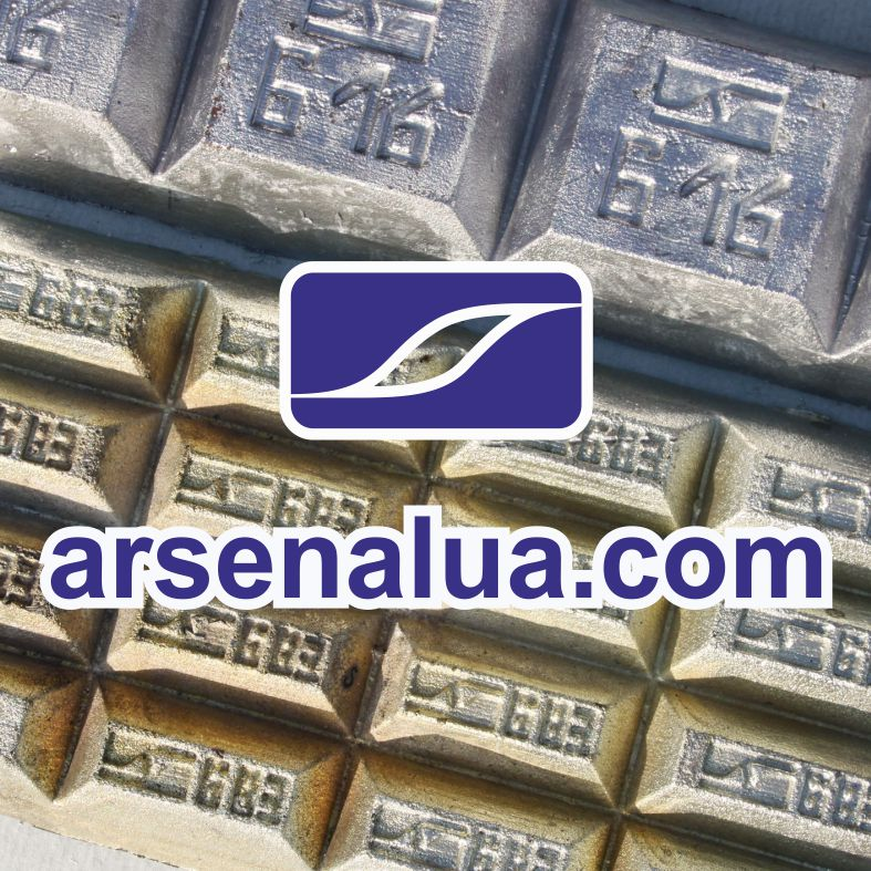 Buy Babbit, stanniferous alloys of B-83, B-16. Wholesale prices. Constantly available