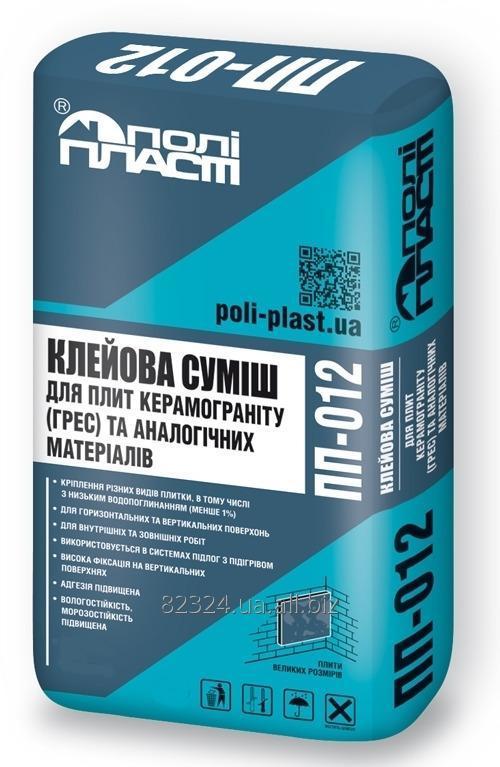 Клей для керамогранита ceresit, геркулес, литокол, юнис
