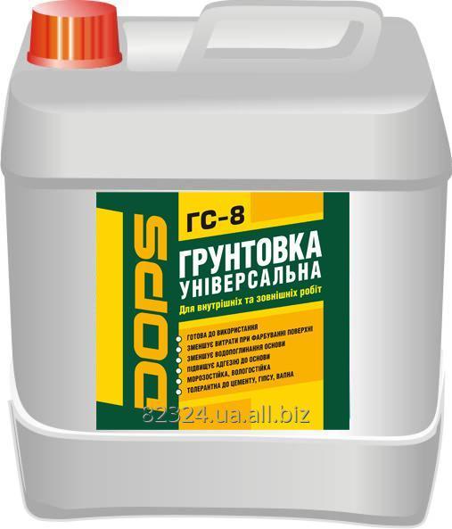 Купить Грунтовка закрепляющая ГС-8 Dops