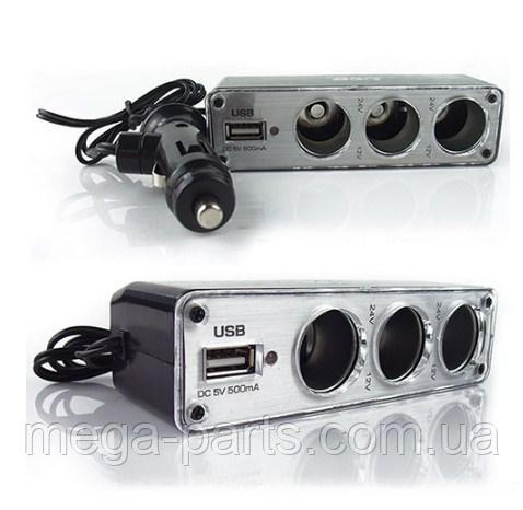 Купить Универсальное автомобильное зарядное в прикуриватель разветвитель с USB портом 12 V/5A