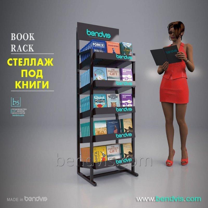Стеллаж под книги