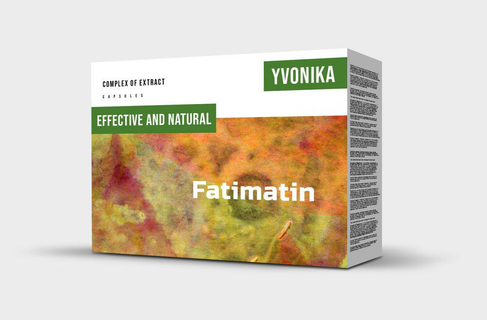 Fatimatin (Фатимейтин) - капсулы для зрения