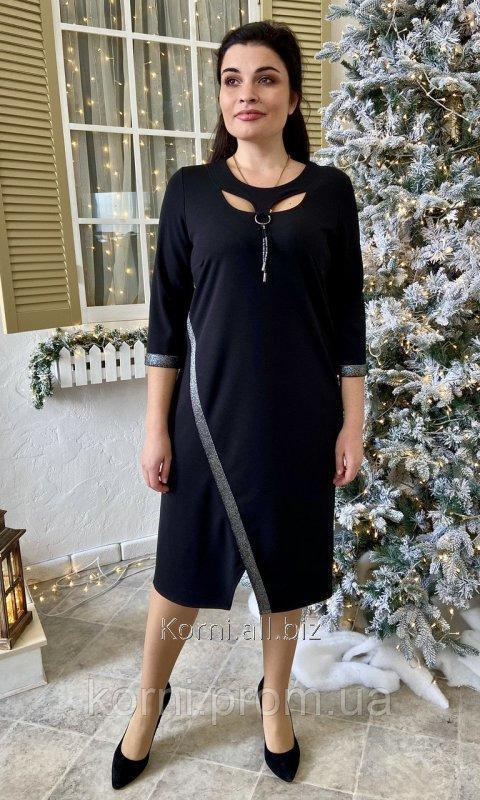 Купить Нарядное женское платье с оригинальным декольте