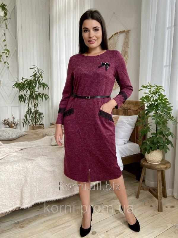Купить Очень красивое, теплое, ангоровое повседневное платье