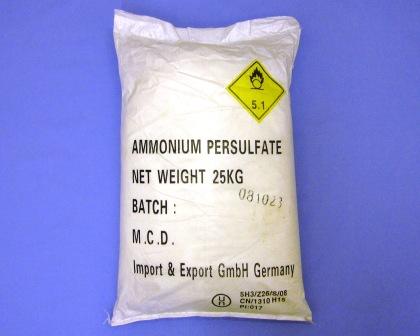 Купити АМОНІЮ персульфат, надсірчанокислий амонію, (Ammonium persulfate)