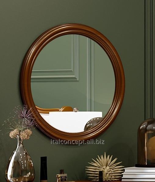 Buy Furniture mirrors