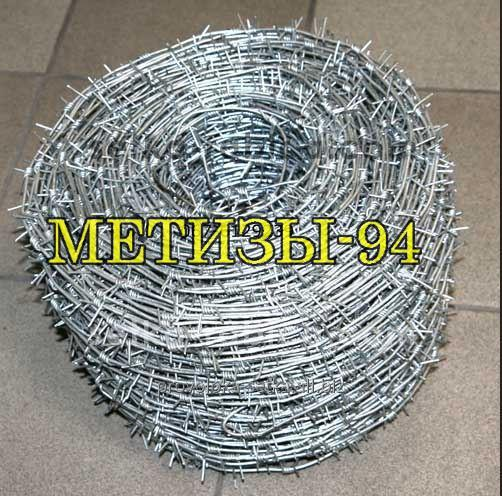 Buy Monobasic barbed wire, 2.8 mm GOST 285-69