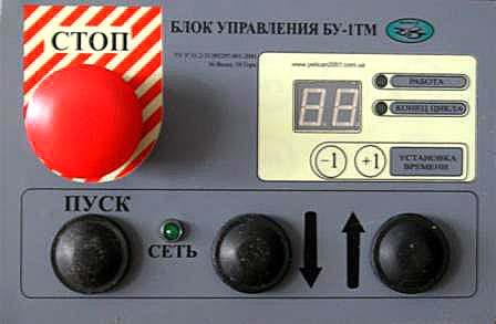 Купить Блок управления БУ-1ТМ для тестомесов типа Л4-ХТВ, А2-ХТ3Б